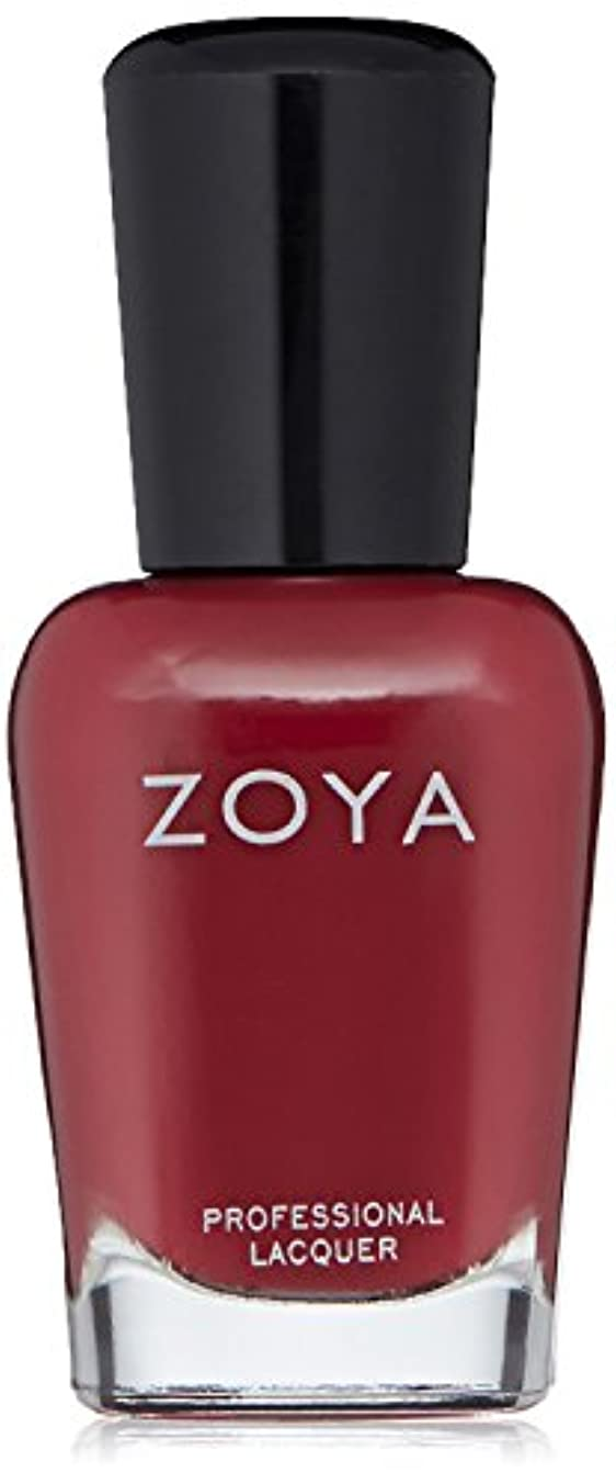 ミンチフィッティング創造ZOYA ゾーヤ ネイルカラー ZP910 YVONNE イヴォンヌ 15ml マット 爪にやさしいネイルラッカーマニキュア