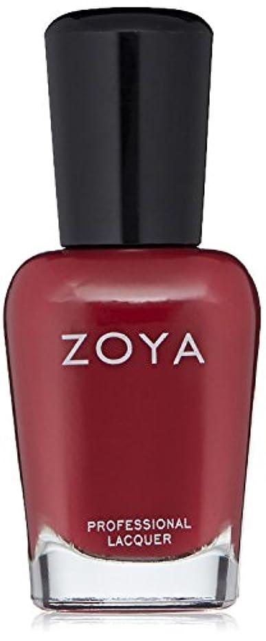 政府塊デコードするZOYA ゾーヤ ネイルカラー ZP910 YVONNE イヴォンヌ 15ml マット 爪にやさしいネイルラッカーマニキュア
