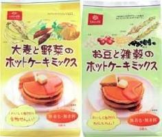 大麦と野菜のホットケーキミックス(150gx2袋)x3袋お豆と雑穀のホットケーキミックス(150gx2袋)x3袋