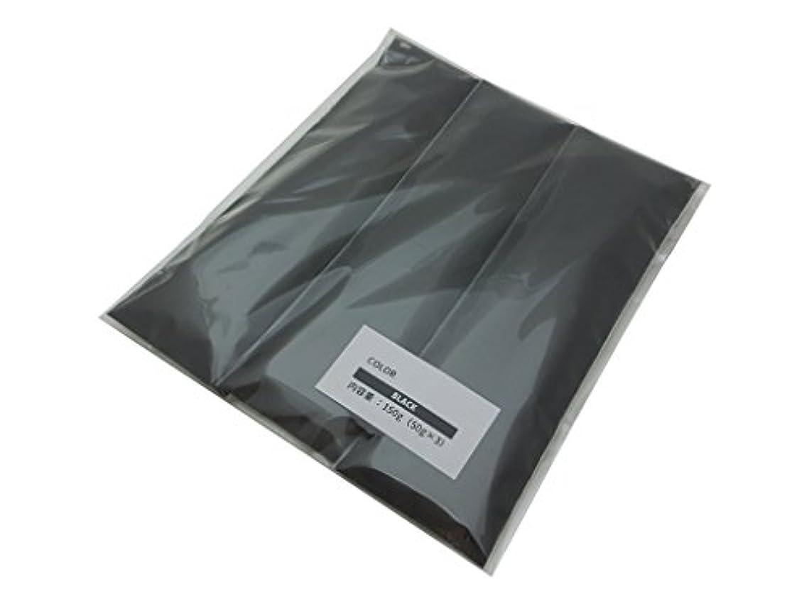 【150g ブラック】業務用 薄毛隠し ボリュームアップ 薄毛対策 パウダー 増毛 粉末 ハゲ隠し パウダーのみをお求めの方へ【ブラック】