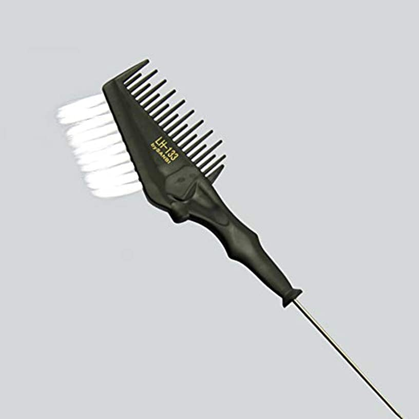 ふりをする冷凍庫男やもめヘアダイブラシ FidgetFidget プロメタルテールチップヘアカラーコームダブルユースサロン 理髪スタイリングツール 黒