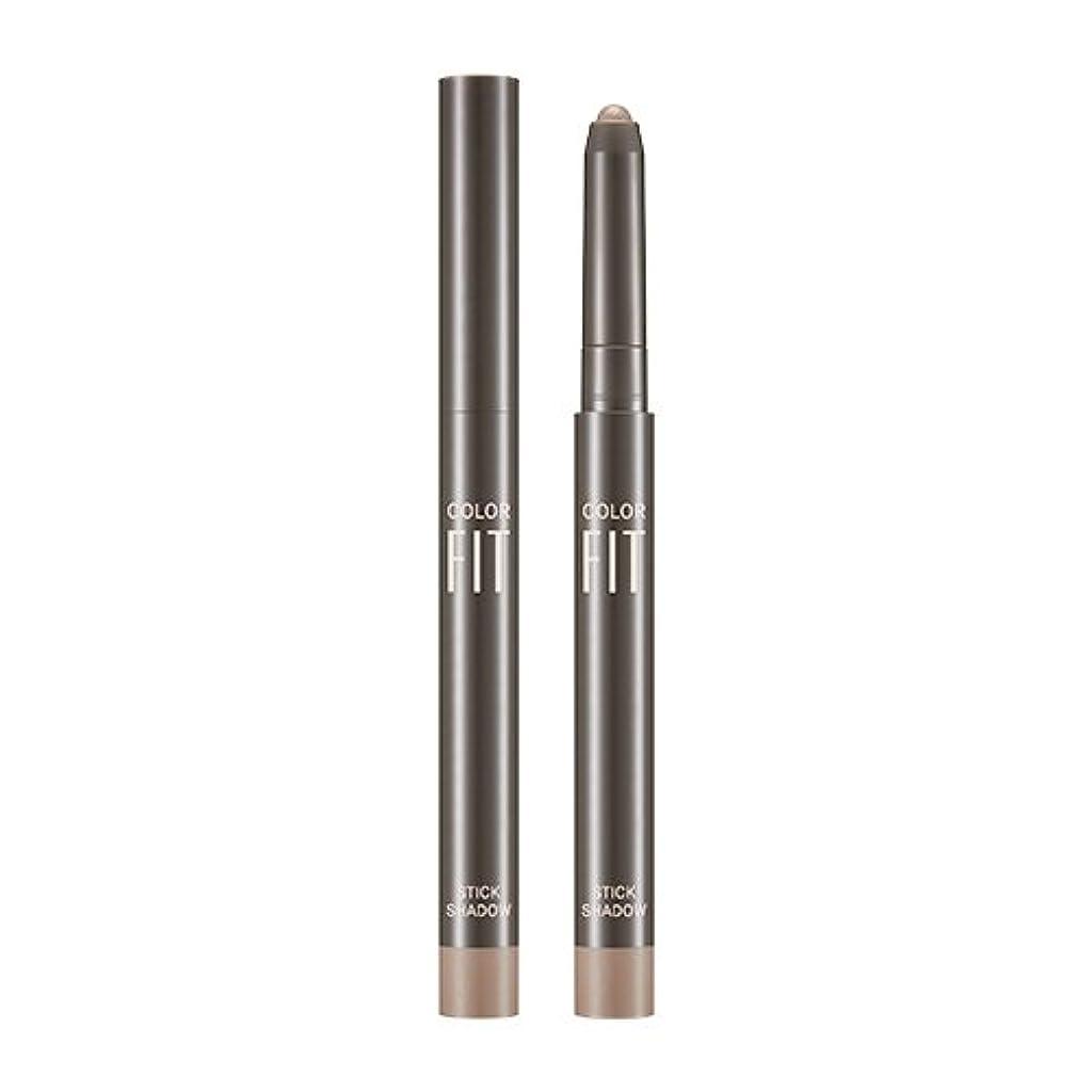比率北へ明るくするMISSHA Color Fit Stick Shadow 1.1g/ミシャ カラー フィット スティック シャドウ 1.1g (#Irish Latte [SHIMMER]) [並行輸入品]