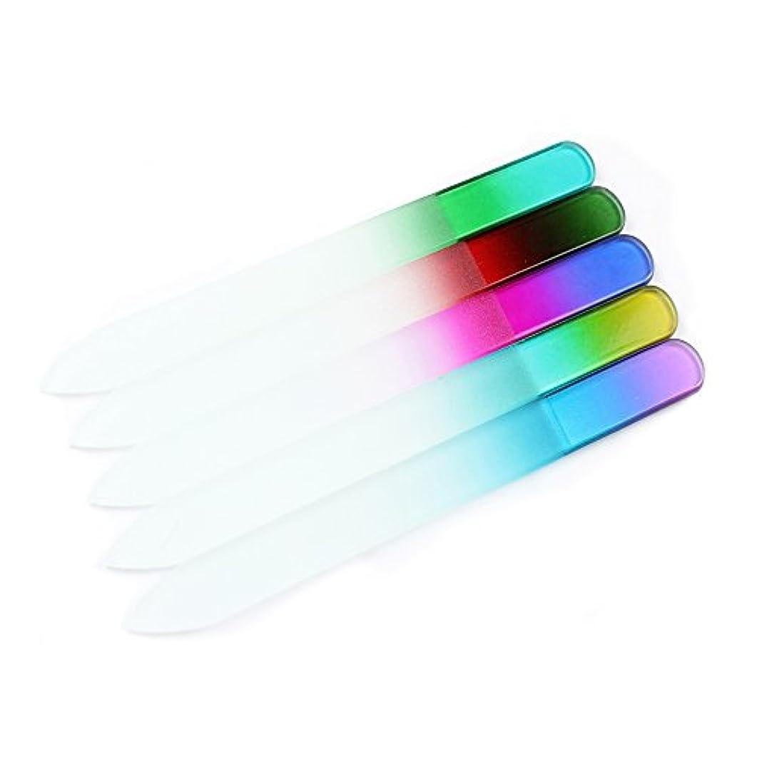 うがい欠乏円形FingerAngel 爪やすり ガラス製 5個セット 削りやすいネイルヤスリ 両面タイプ ネイルケア