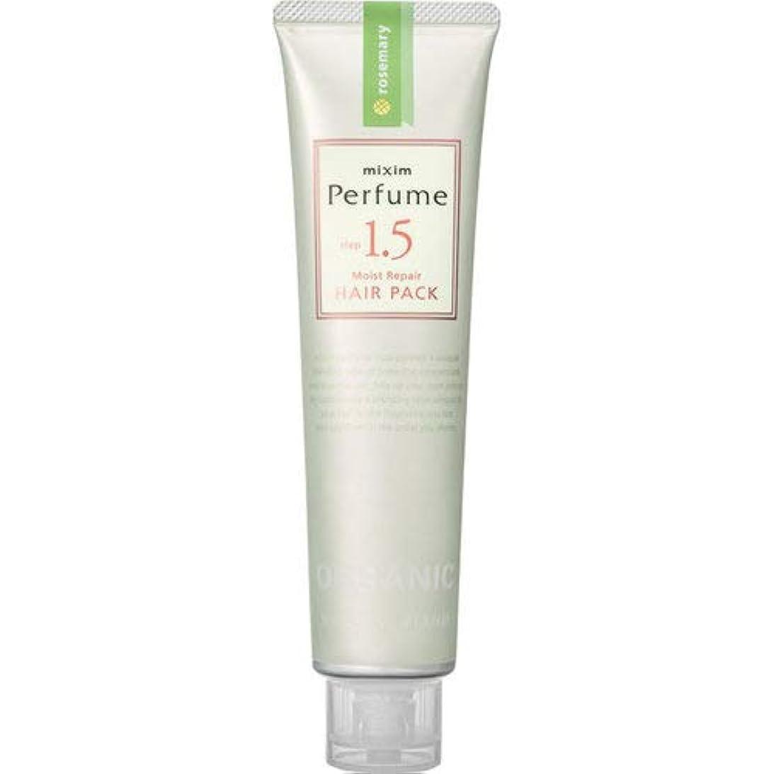 矩形投獄矩形mixim Perfume(ミクシムパフューム) モイストリペア ヘアパック 130g