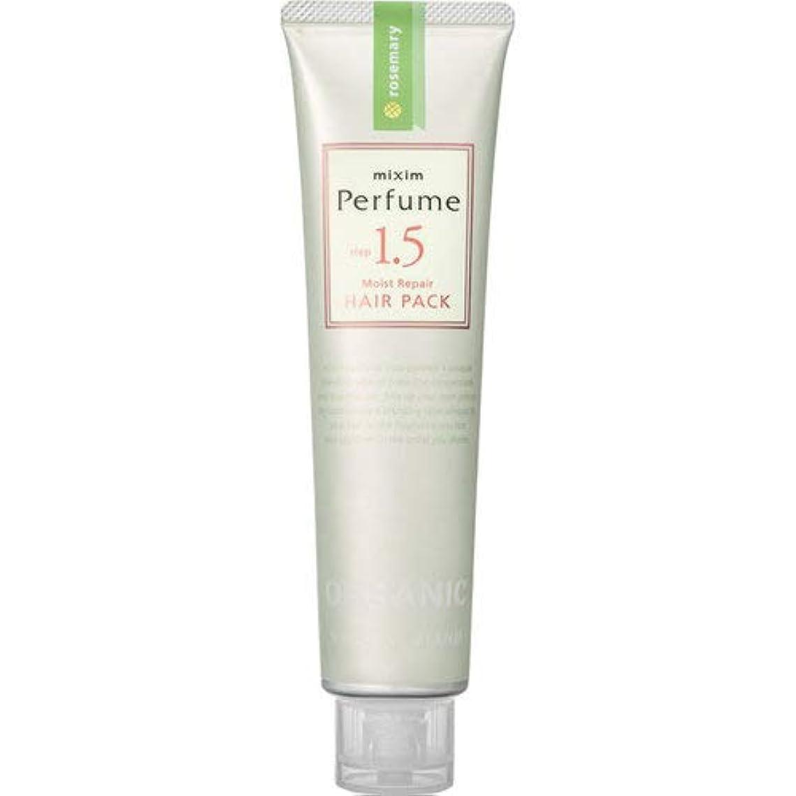 ボード余裕がある徴収mixim Perfume(ミクシムパフューム) モイストリペア ヘアパック 130g