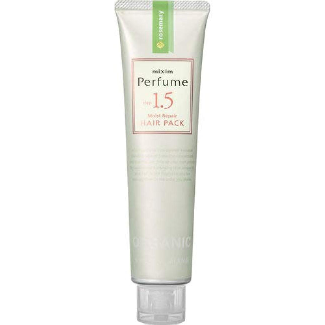 奇妙なすり減るオーガニックmixim Perfume(ミクシムパフューム) モイストリペア ヘアパック 130g
