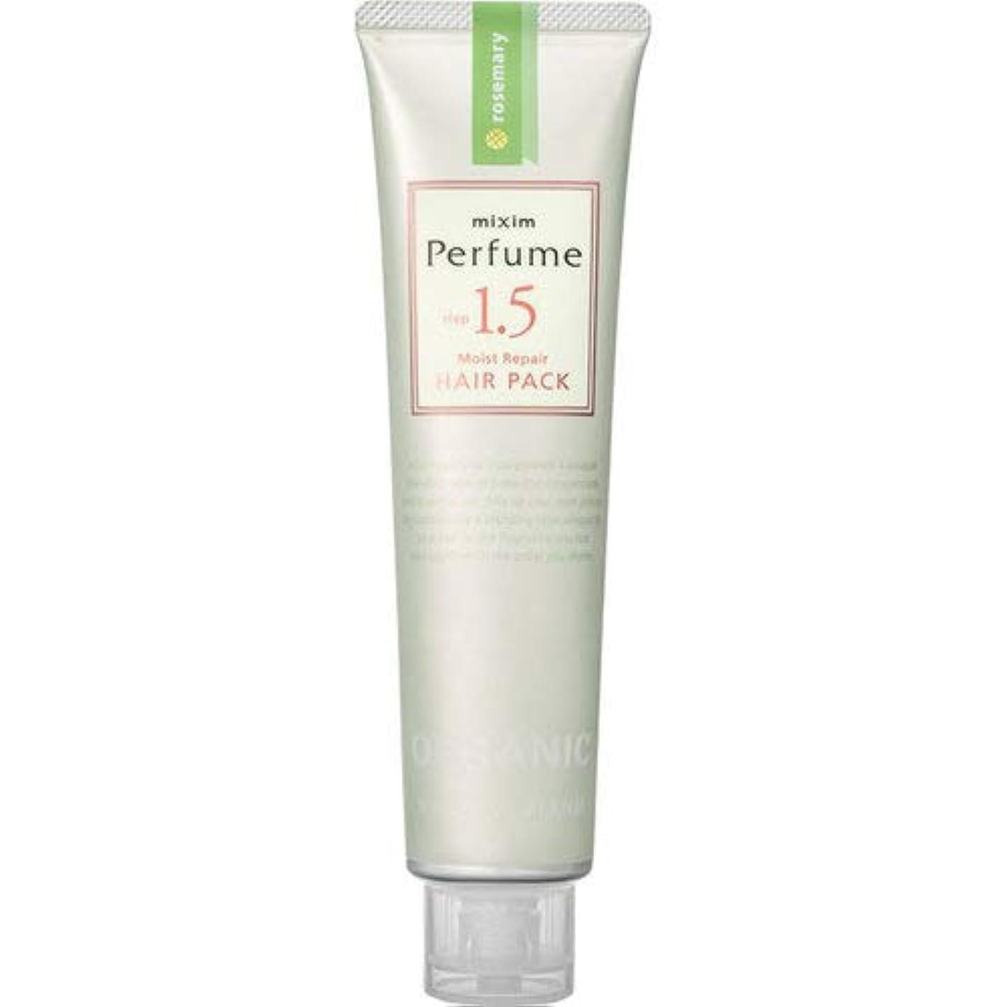 調整するソフトウェア加速するmixim Perfume(ミクシムパフューム) モイストリペア ヘアパック 130g