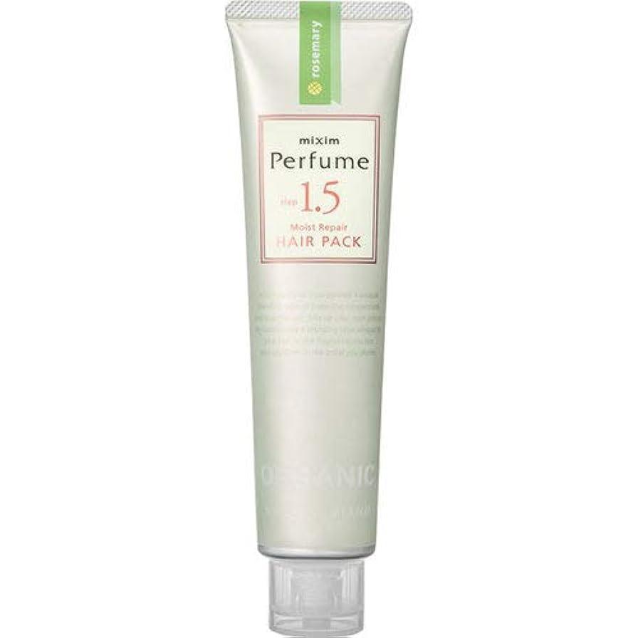 威する三mixim Perfume(ミクシムパフューム) モイストリペア ヘアパック 130g