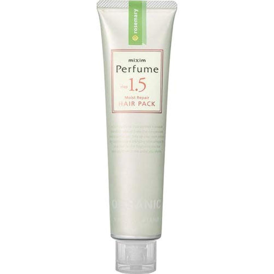 悪性ペパーミント用量mixim Perfume(ミクシムパフューム) モイストリペア ヘアパック 130g