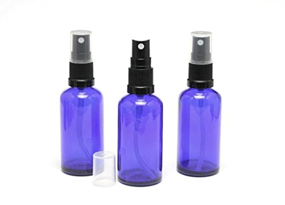 遮光瓶/スプレーボトル (グラス/アトマイザー) 50ml ブルー/ブラックヘッド 3本セット 【 新品アウトレットセール 】