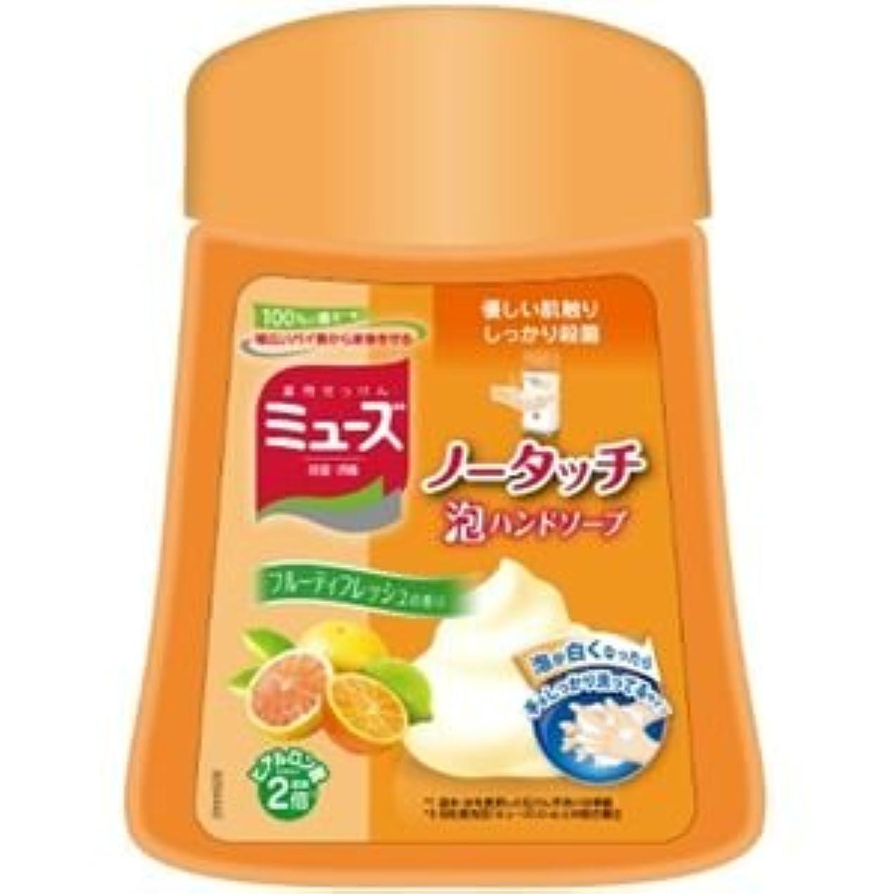 (まとめ)レキットベンキーザー ミューズ ノータッチ詰替フルーティフレッシュ 【×3点セット】