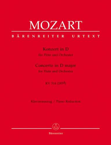 モーツァルト: フルート協奏曲 第2番 ニ長調 KV 314/ベーレンライター社/新全集版/ピアノ伴奏付ソロ