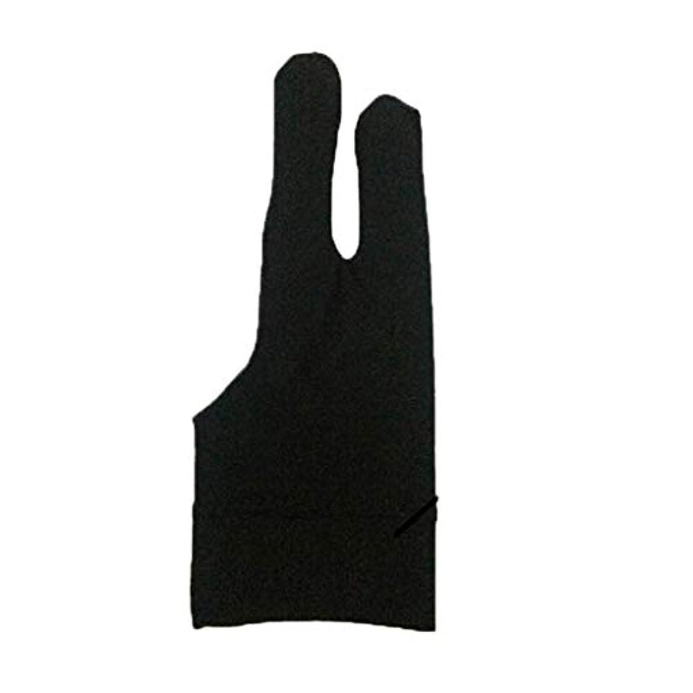 ごちそう地味なジャンピングジャックLazayyii 芸術家 2本 汚れ防止手袋 デッサン及びペン グラフィックタブレット パッド (A)
