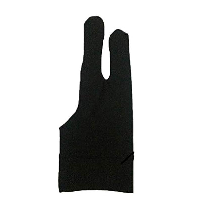 短命運河期限Lazayyii 芸術家 2本 汚れ防止手袋 デッサン及びペン グラフィックタブレット パッド (A)