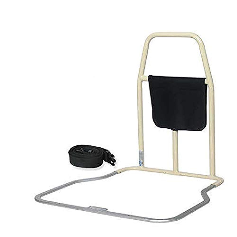 ベビーサークル 高齢者用ベッドレールガード、収納袋&シートベルト、患者&妊婦用安全ベッドガード