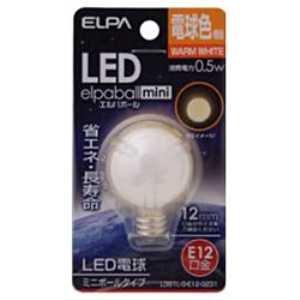 ELPA LED電球 ミニボール電球形 15lm(電球色相当)elpaballmini LDG1L-G-E12-G231