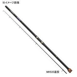 ダイワ(Daiwa) 大鯉専科 MH485遠投・N