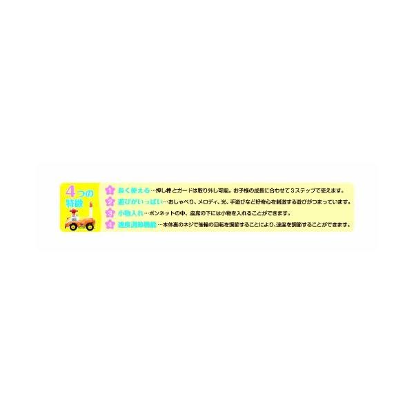 アンパンマン よくばりビジーカー2 押し棒+ガ...の紹介画像5