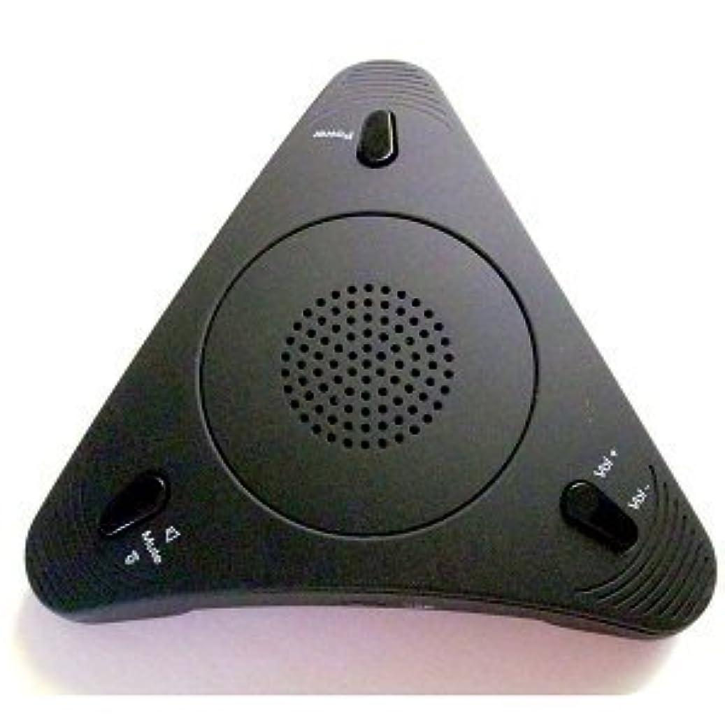確認する専制先史時代のハンズフリー 会話用 スピーカーフォン マイク 会議 Skype スカイプ USB WEB会議 USB給電 簡単操作 TEC-SKYPHONED