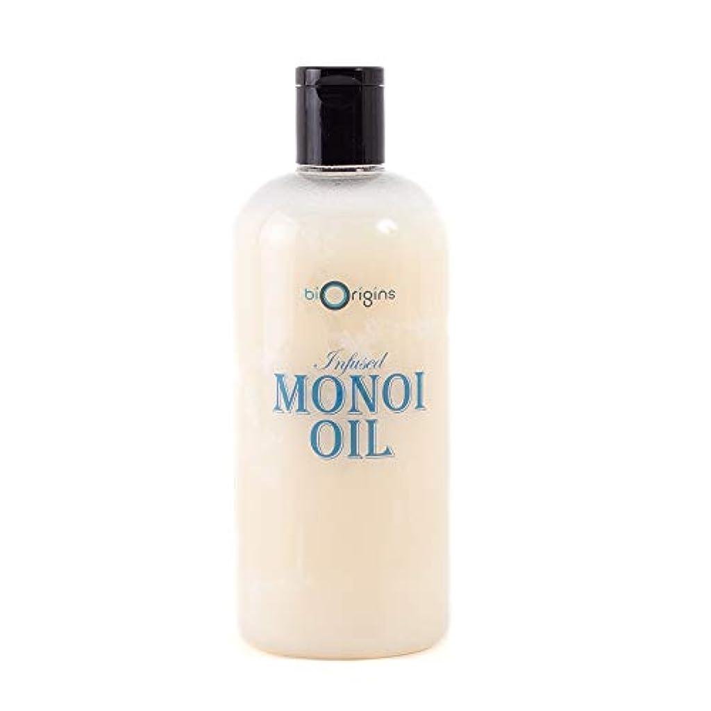 ながら幻影モーターMystic Moments | Monoi Oil Infused - 500ml
