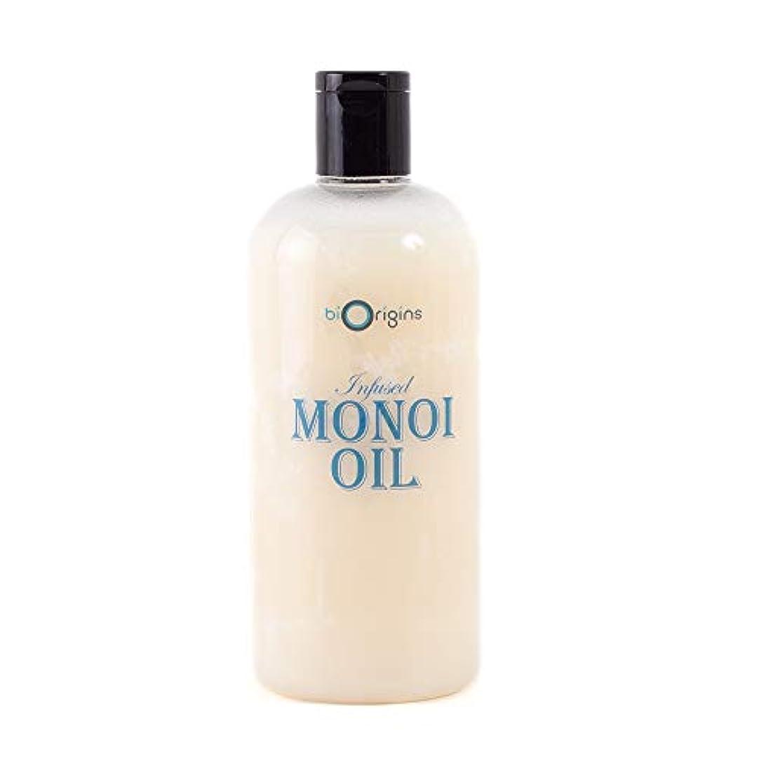 黒くする代理人患者Mystic Moments | Monoi Oil Infused - 500ml