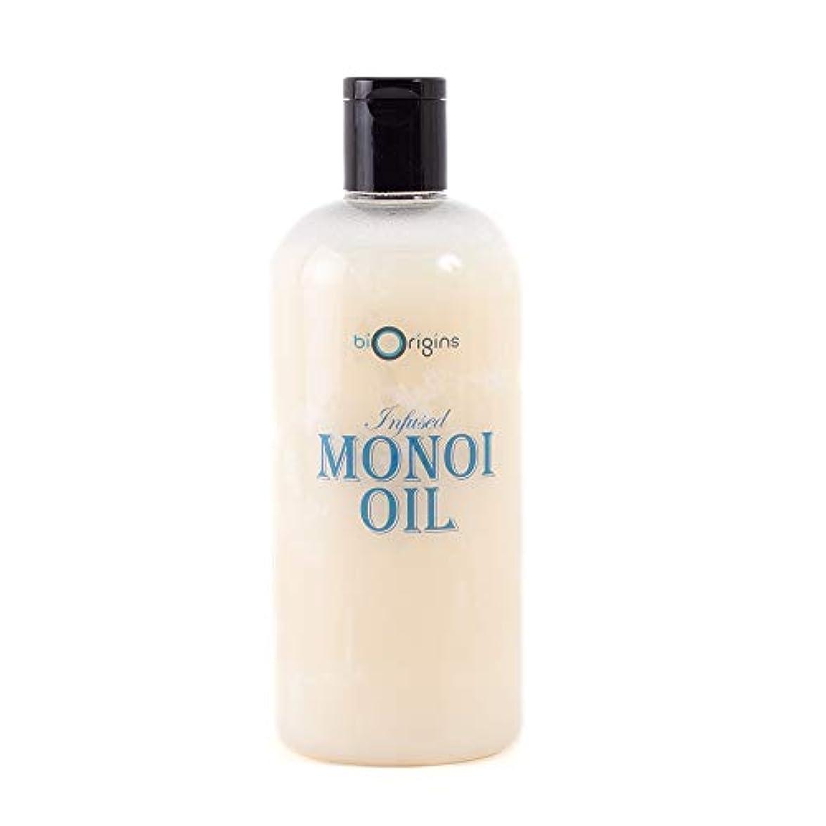 相対的拍車物思いにふけるMystic Moments | Monoi Oil Infused - 500ml