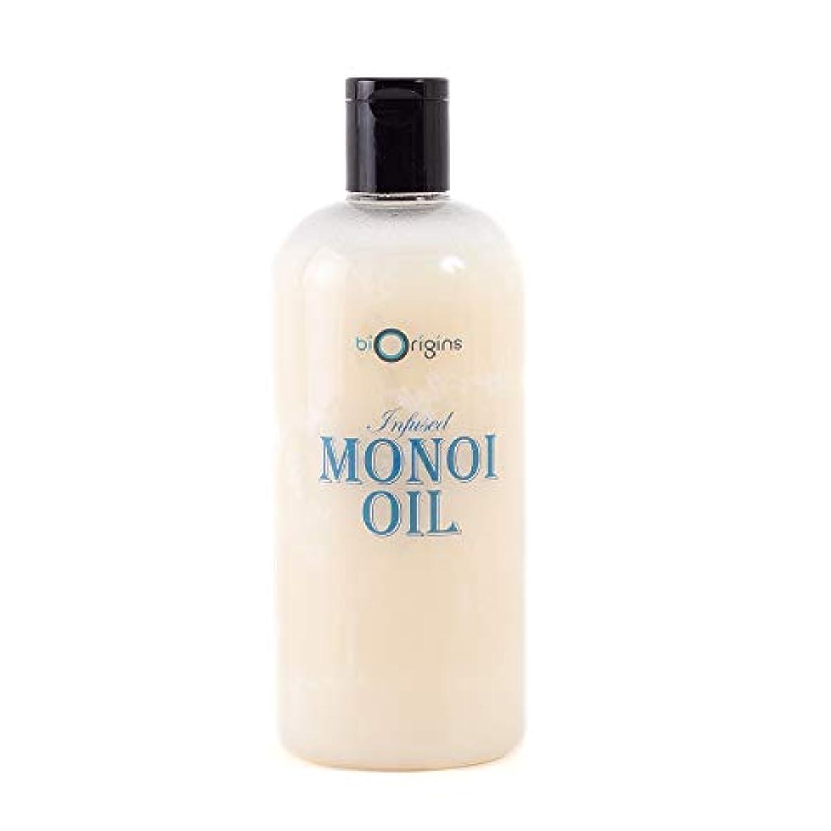 王女あいまいさ写真を描くMystic Moments | Monoi Oil Infused - 1 Litre