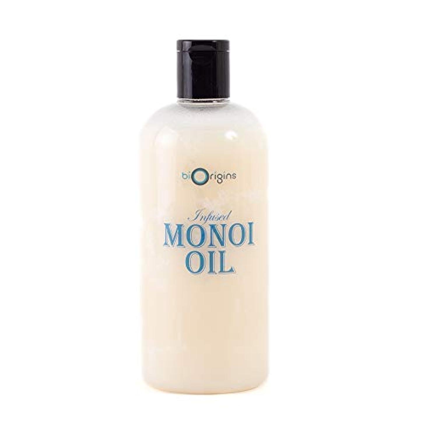 ライナー区別するプロフェッショナルMystic Moments | Monoi Oil Infused - 1 Litre