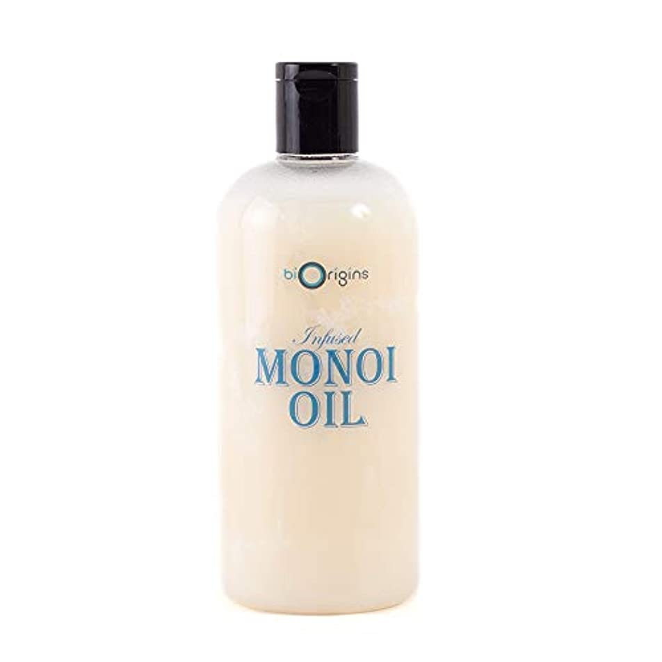 余剰オレンジ調べるMystic Moments | Monoi Oil Infused - 1 Litre