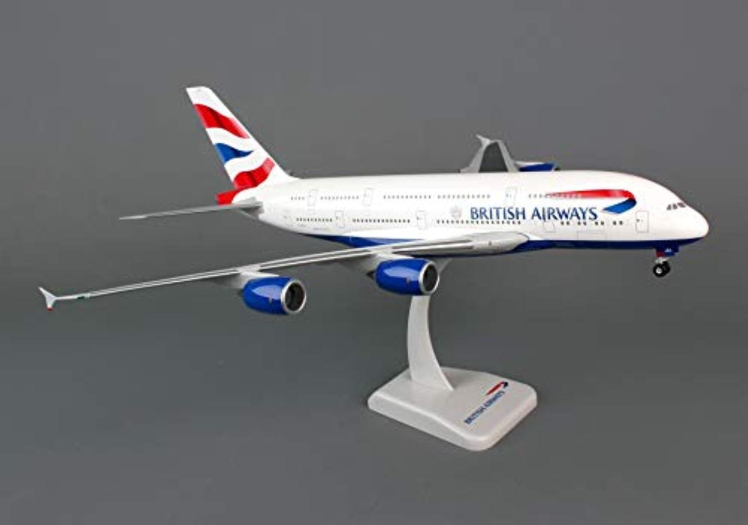 作り上げる魔女愛ホーガン 1/200 AIRBUS A380 ブリティッシュ?エアウェイズ ランディングギア付 完成品