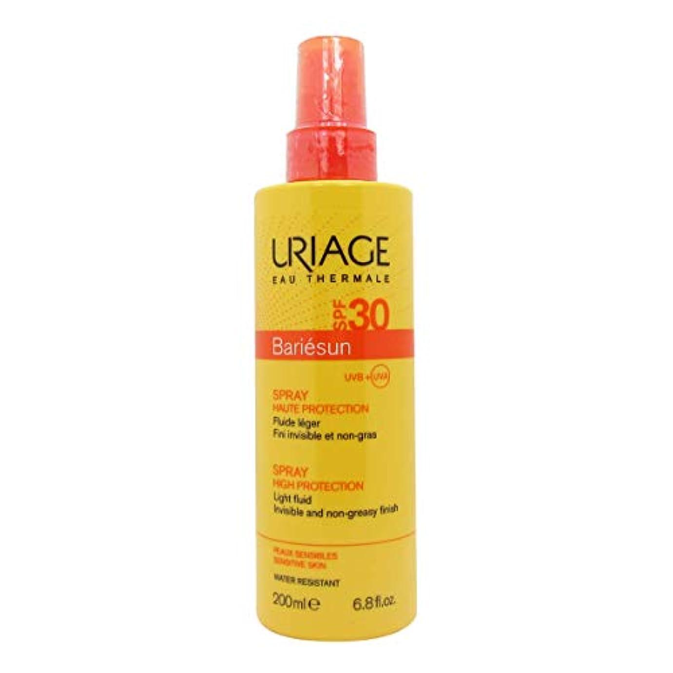 隔離ケイ素受け入れるUriage Bariesun Spray SPF 30 200ml