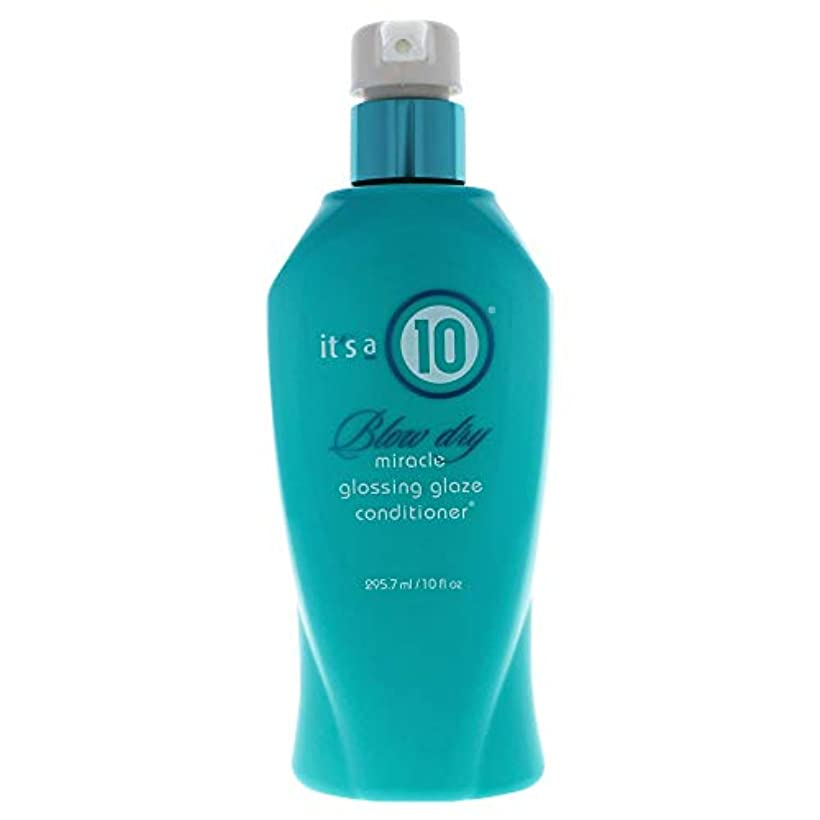 ツーリストキャラクター影響を受けやすいですIt's a 10 これは、釉薬コンディショナー、10オンスの光沢10フェラドライ奇跡です 10オンス