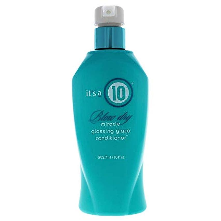 作業細菌ペデスタルIt's a 10 これは、釉薬コンディショナー、10オンスの光沢10フェラドライ奇跡です 10オンス