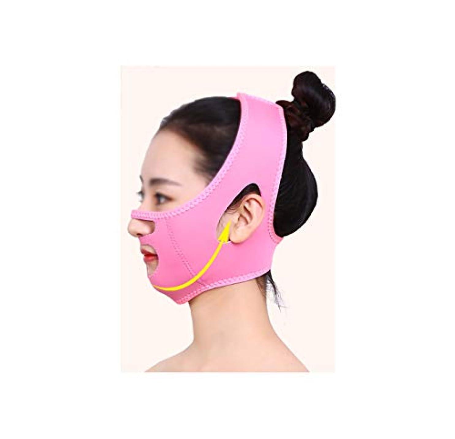 ストリーム葉匹敵しますGLJJQMY 薄い顔マスクマスク顔機美容機器ローラー顔薄い顔Vフェイスマスク二重あご包帯アーティファクト 顔用整形マスク