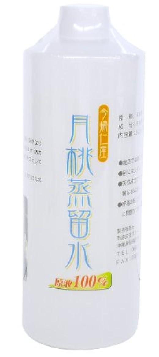 協力的活性化するクレジットグリーンプラン新城 今帰仁産 月桃蒸留水 化粧水 詰替え用 500ml