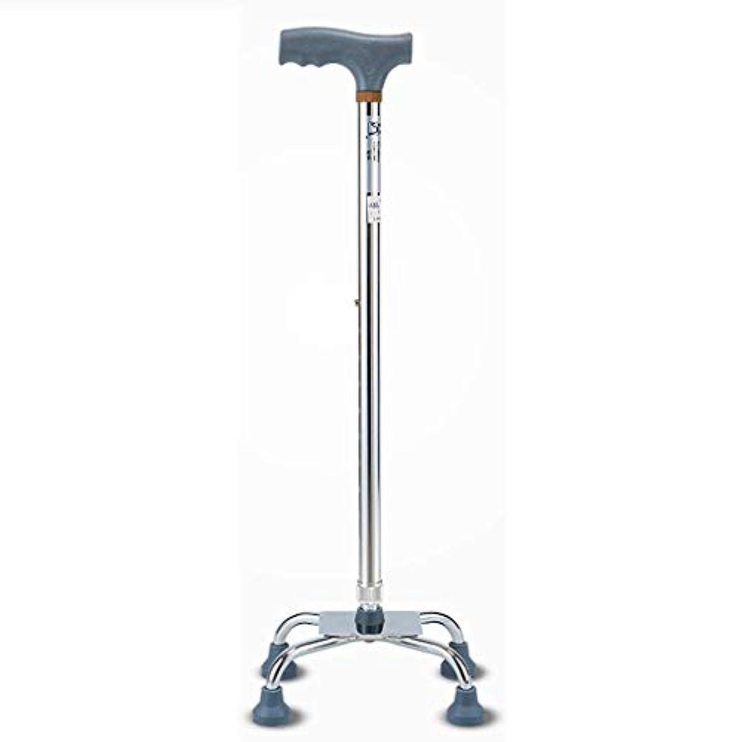 クライアント意図大騒ぎオールドマン松葉杖医療松葉杖ケイン四足テレスコピックノンスリップ軽量ウォーカー四隅杖