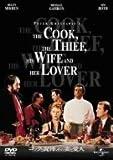 コックと泥棒、その妻と愛人 (ユニバーサル・セレクション第6弾) 【初回生産限定】 [DVD]