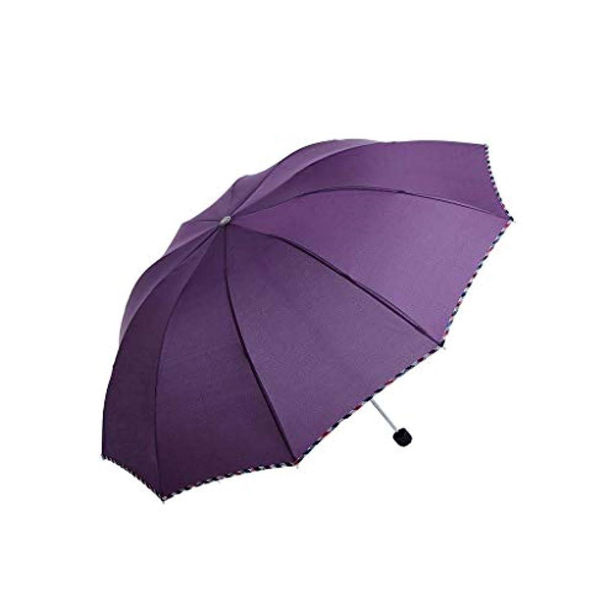 フィラデルフィア繁栄するあなたのもの日傘男性と女性傘傘UV傘家庭用傘折りたたみ屋外特別小便利な日よけ日よけ日よけ雨傘(茶色) (色 : 紫の)