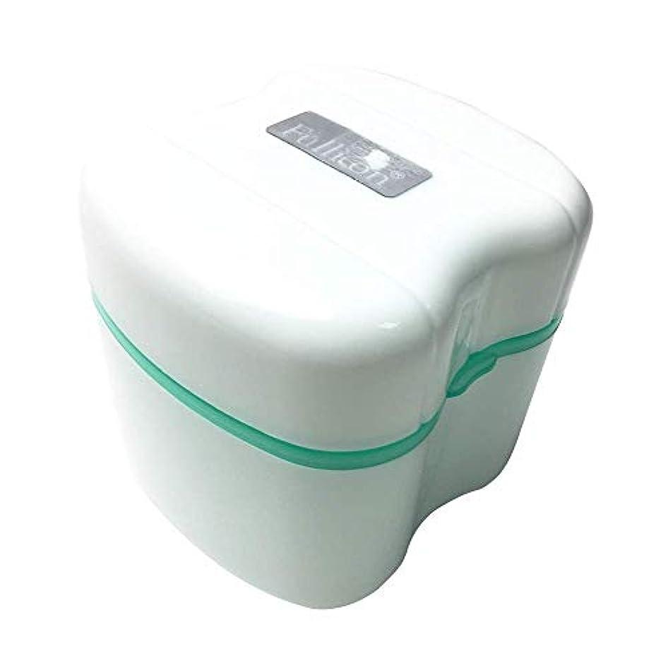 【Fullicon】入れ歯ケース 入れ歯収納 義歯ケース 義歯ボックス 義歯収納容器 偽歯用容器 リテーナーボックス 携帯用 ポータブル 防水 軽量