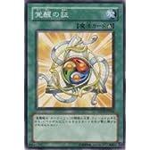 覚醒の証 【N】 STON-JP044-N [遊戯王カード]《ストライク・オブ・ネオス》
