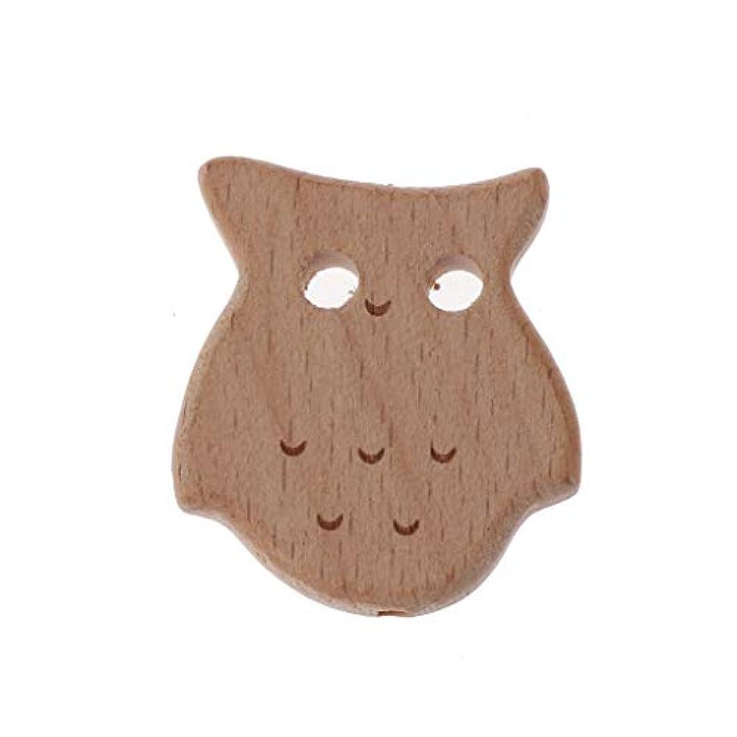 うまれた同様の期待するLandwoodウッド歯が生えるビーズニレ動物ビーズ赤ちゃんのおもちゃDIYおしゃぶりチェーンアクセサリー - フクロウ