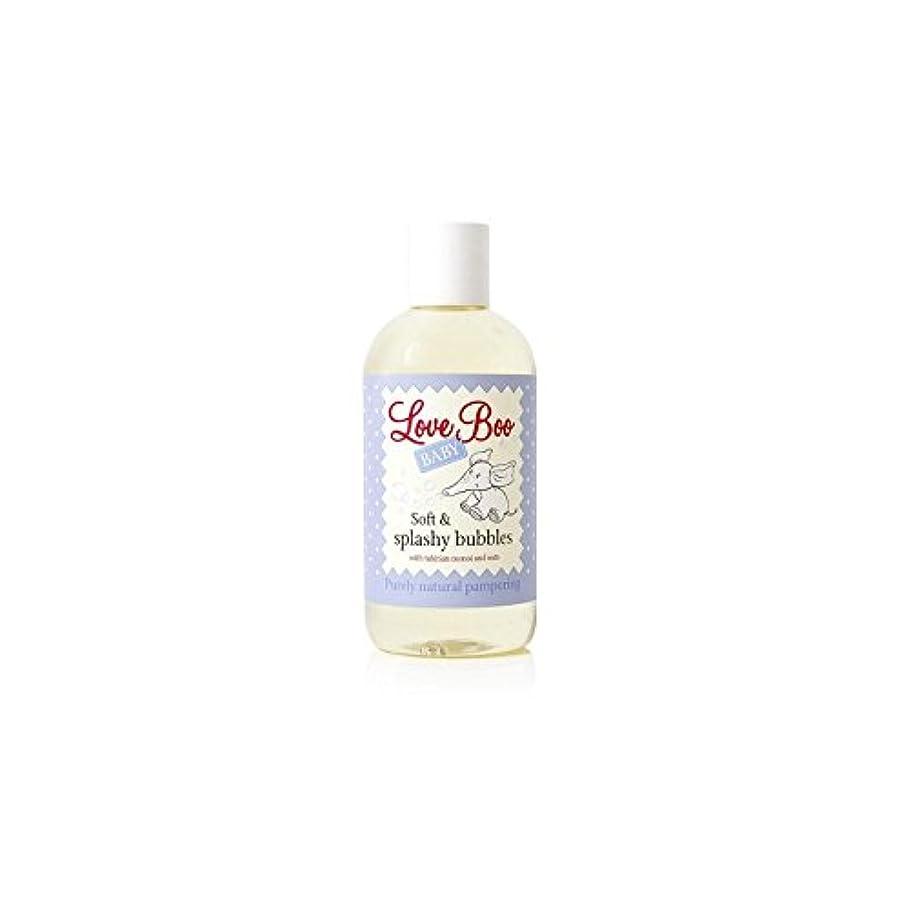ために極小液化するLove Boo Soft & Splashy Bubbles (250ml) - ソフト&派手な泡大好き(250ミリリットル) [並行輸入品]