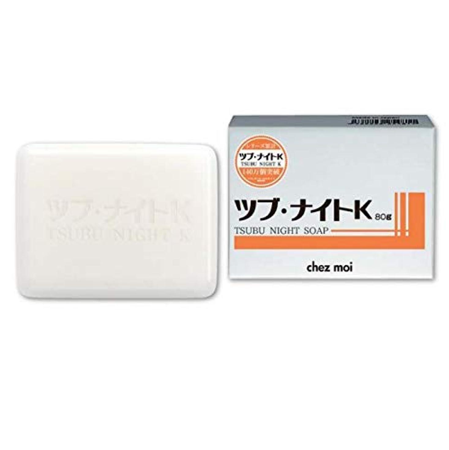 株式審判オーバーフローツブ?ナイトK ソープ(化粧石鹸) 80g