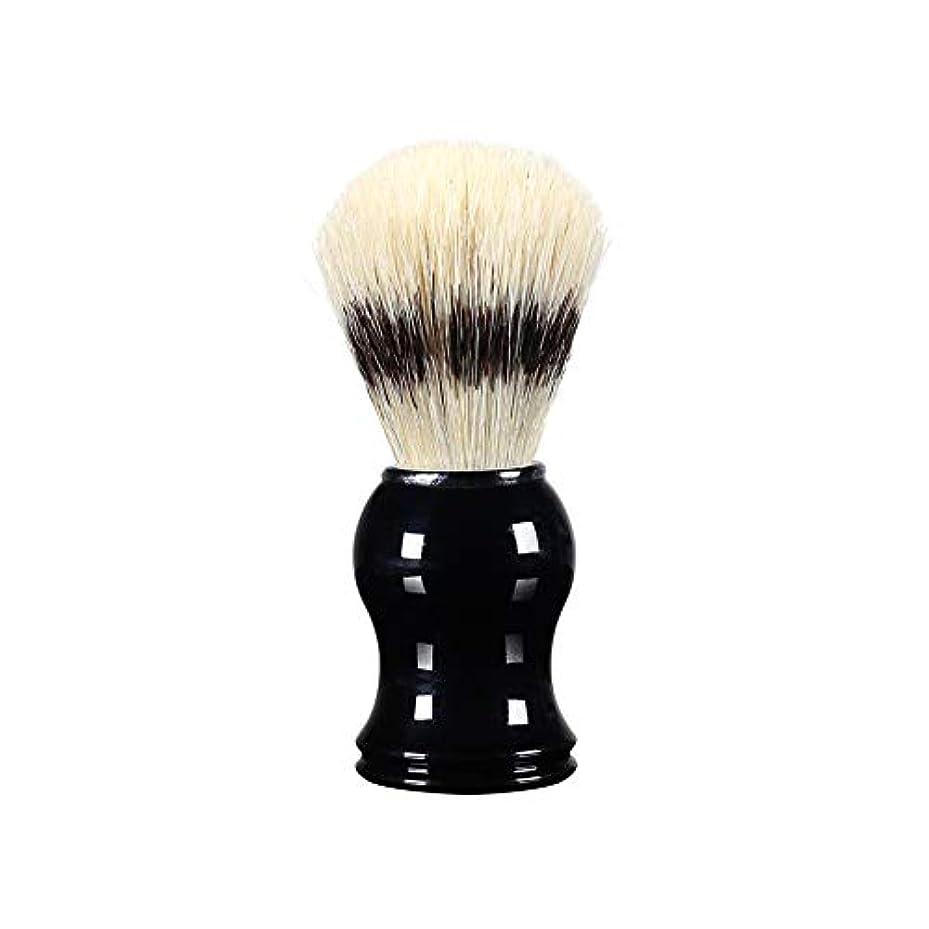 地味な壮大な悲劇メンズシェービングブラシひげブラシひげのスタイリングと快適な樹脂製ハンドルシェービング