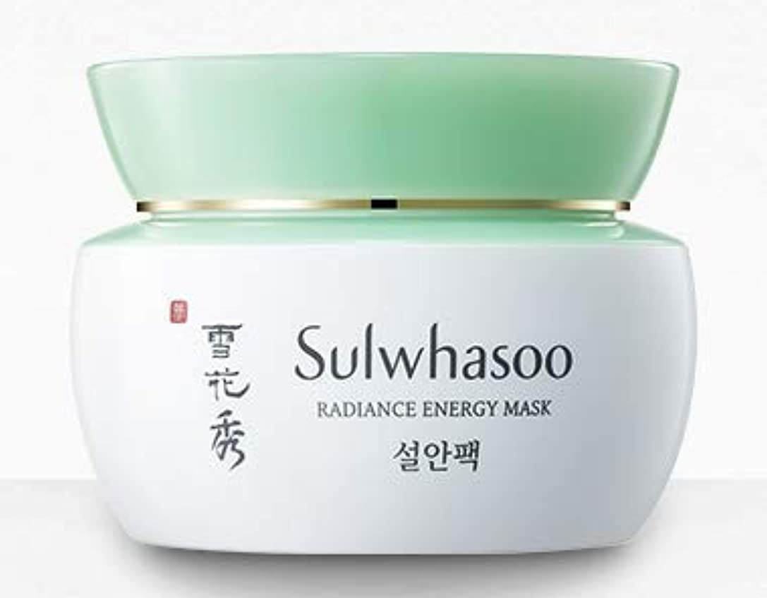 バクテリア知覚できる常習的[(雪花秀) sulwhasoo] [Radiance Energy Mask Cleansing & Keratin Care Sleeping Pack 80ml浄化&角質ケア睡眠パック] [並行輸入品]