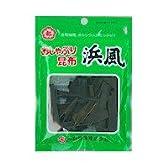 おしゃぶり昆布「浜風」小袋【中野物産】12gX10袋