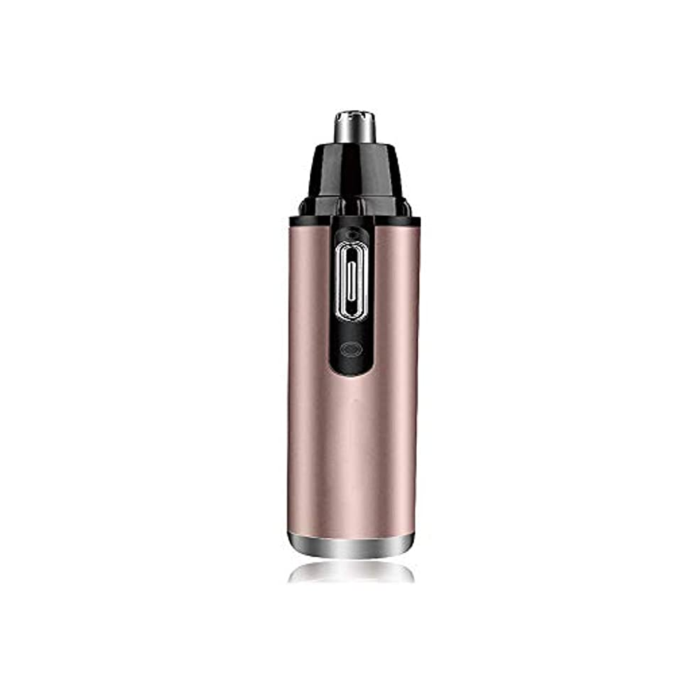 疎外するベルトスピリチュアル鼻毛トリマーは、お手入れが簡単で使いやすい360°回転設計で、USB充電によって肌に刺激を与えたり、男性と女性の髪を引っ張ることはありません。