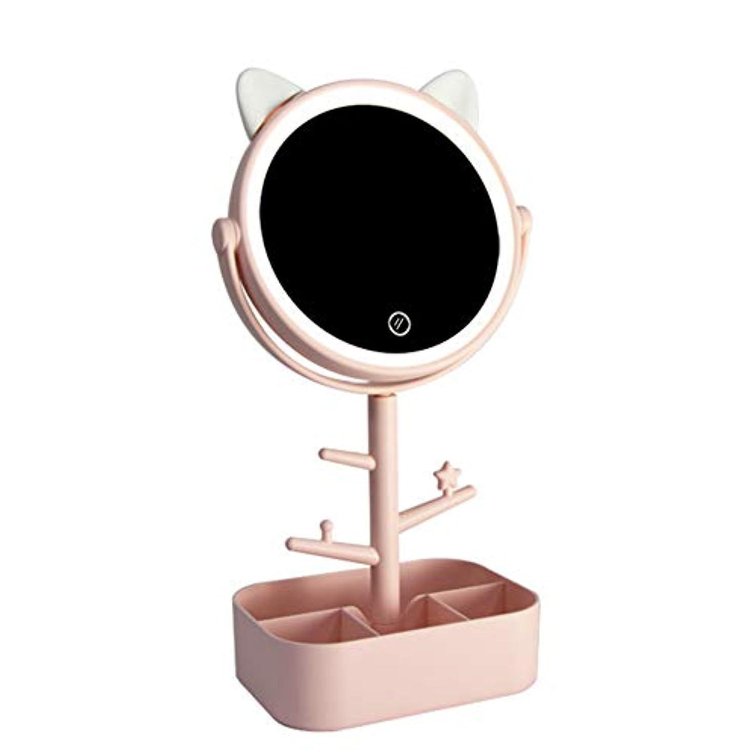 泣く陰気上下するOutpicker LED化粧鏡 USB女優ミラー 卓上ミラー ライト付きミラー 角度調整可 スタンドミラー メイク かがみ化粧道具 円型 可収納 USB給電 (猫ーピンク)