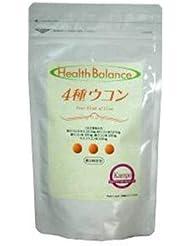 Health Balance 4種ウコン(約180日分) 4種のウコンで元気な毎日を