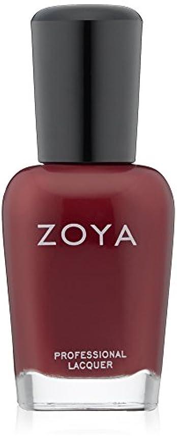 ZOYA ネイルカラーZP453(RILEY) 15ml